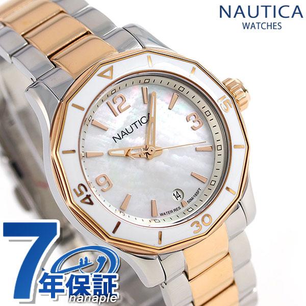 ノーティカ NWS01 クオーツ レディース 腕時計 NAD19544L NAUTICA ホワイトシェル 時計