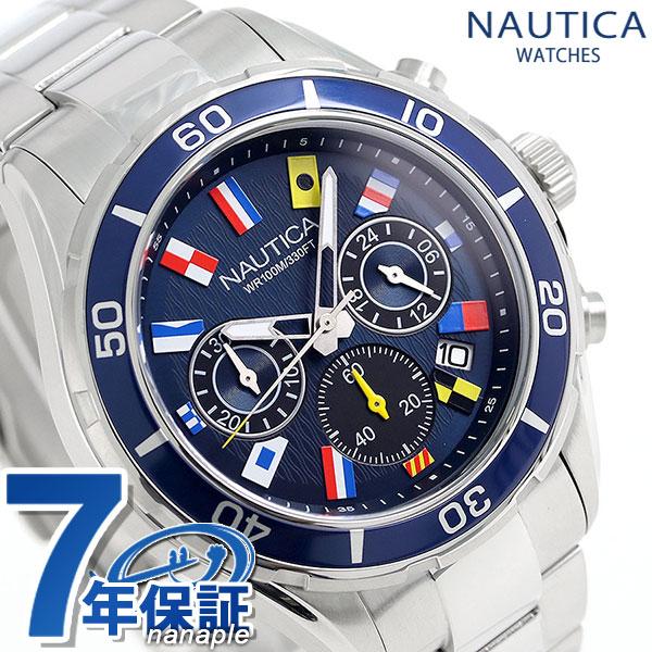 ノーティカ NST12 フラッグ クロノグラフ 腕時計 NAD19549G NAUTICA ネイビー 時計【あす楽対応】