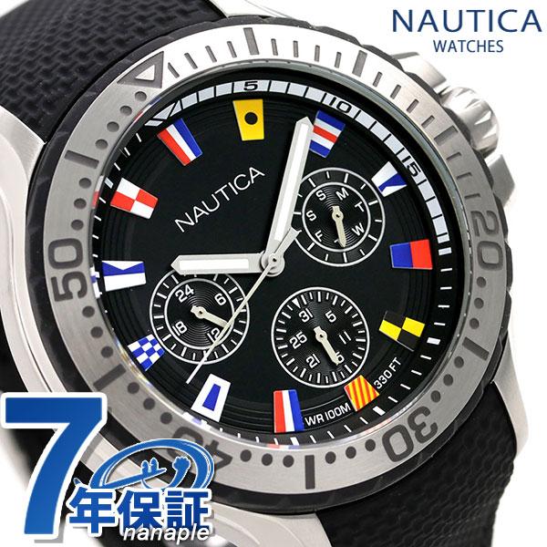 ノーティカ NAUTICA メンズ 腕時計 100m防水 旗 ブラック 49mm NAPAUC009 オークランド 時計【あす楽対応】