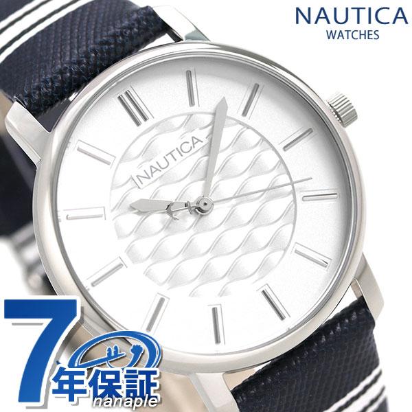ノーティカ NAUTICA レディース 腕時計 シルバー 革ベルト 36mm NAPCGS001 コーラル ゲーブルズ 時計【あす楽対応】
