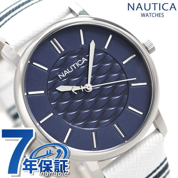 ノーティカ NAUTICA レディース 腕時計 ネイビー 革ベルト 36mm NAPCGS002 コーラル ゲーブルズ 時計【あす楽対応】