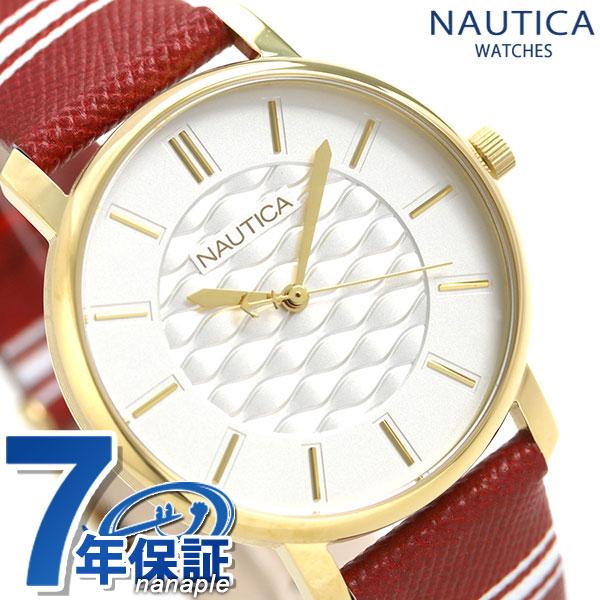 ノーティカ NAUTICA レディース 腕時計 シルバー 革ベルト 36mm NAPCGS003 コーラル ゲーブルズ 時計【あす楽対応】