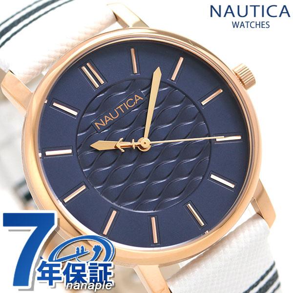 ノーティカ NAUTICA レディース 腕時計 ネイビー 革ベルト 36mm NAPCGS006 コーラル ゲーブルズ 時計【あす楽対応】