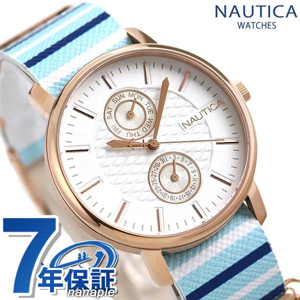 ノーティカ NAUTICA レディース 腕時計 NAPCMS902 コーラル ゲーブルズ 36mm ホワイト×ブルー 時計【あす楽対応】