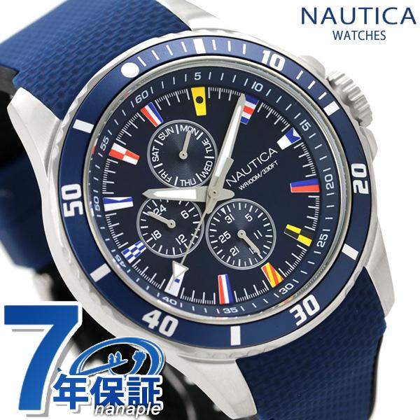 ノーティカ NAUTICA メンズ 腕時計 100m防水 カレンダー 旗 46mm NAPFRB016 フリーボード ネイビー 時計