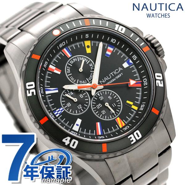 ノーティカ NAUTICA メンズ 腕時計 100m防水 カレンダー 旗 46mm NAPFRB019 フリーボード ブラック×ガンメタル 時計【あす楽対応】