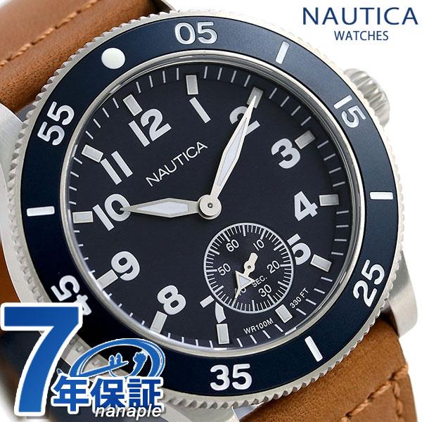 ノーティカ NAUTICA メンズ 腕時計 100m防水 スモールセコンド 革ベルト 44mm NAPHST001 ヒューストン 時計【あす楽対応】