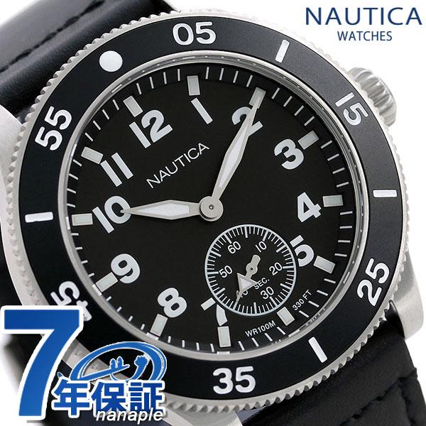 ノーティカ NAUTICA メンズ 腕時計 100m防水 スモールセコンド 革ベルト 44mm NAPHST002 ヒューストン 時計【あす楽対応】