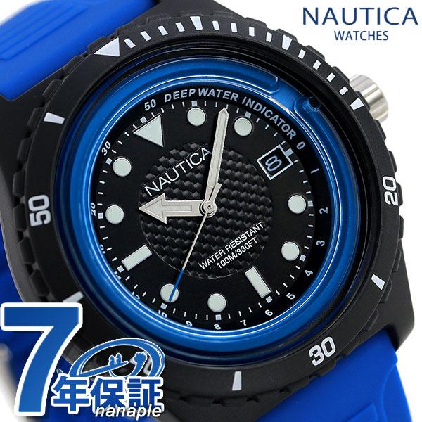 ノーティカ NAUTICA メンズ 腕時計 100m防水 ブルー シリコンベルト 46mm NAPIBZ002 イビザ 時計【あす楽対応】