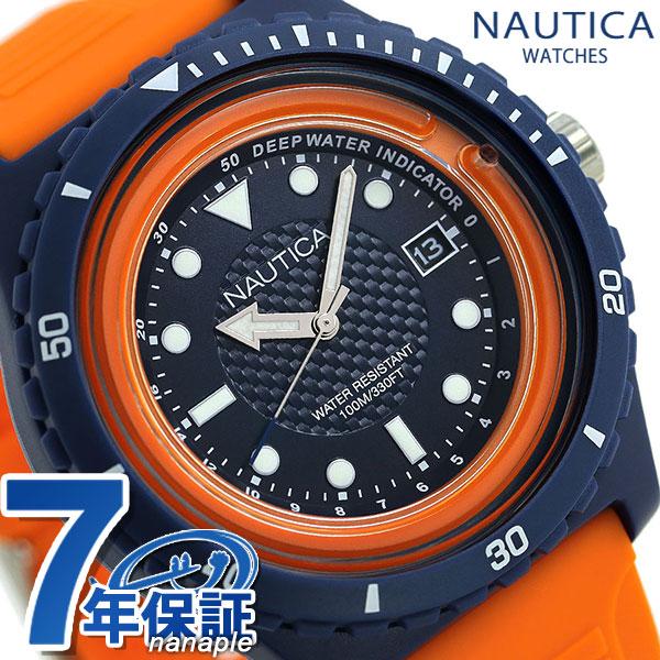 ノーティカ NAUTICA メンズ 腕時計 100m防水 オレンジ シリコンベルト 46mm NAPIBZ004 イビザ 時計【あす楽対応】