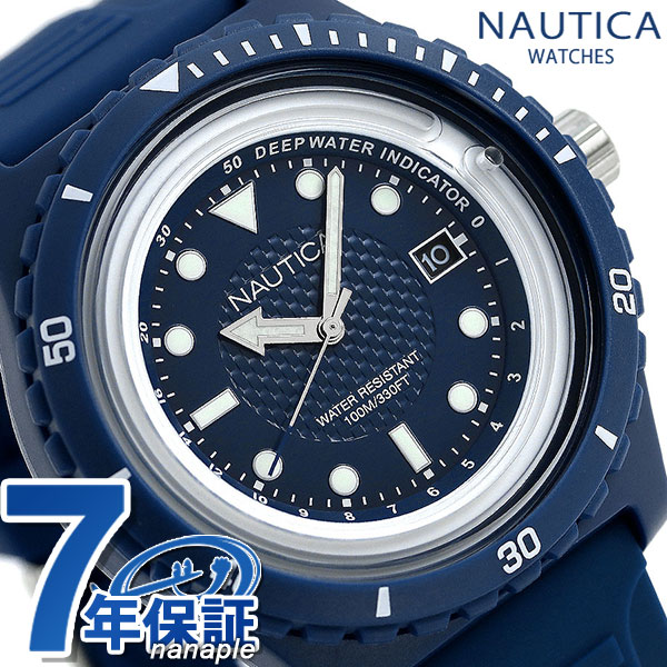ノーティカ NAUTICA メンズ 腕時計 100m防水 ネイビー シリコンベルト 46mm NAPIBZ005 イビザ 時計【あす楽対応】