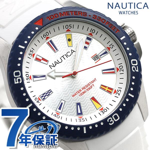 ノーティカ NAUTICA メンズ 腕時計 100m防水 旗 シルバー×ホワイト 44mm NAPJBC001 ジョーンズビーチ 時計
