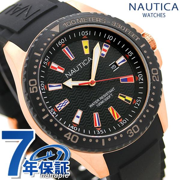 ノーティカ NAUTICA メンズ 腕時計 100m防水 カレンダー 旗 44mm NAPJBC006 ジョーンズビーチ ブラック 時計【あす楽対応】