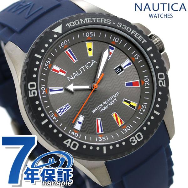 ノーティカ NAUTICA メンズ 腕時計 100m防水 カレンダー 旗 44mm NAPJBC008 ジョーンズビーチ グレー×ネイビー 時計【あす楽対応】