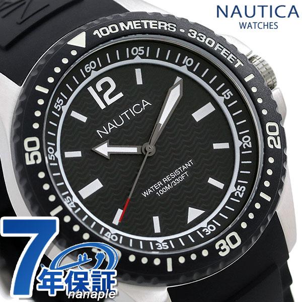 ノーティカ NAUTICA メンズ 腕時計 100m防水 ブラック シリコンベルト 44mm NAPMAU001 マウイ 時計【あす楽対応】