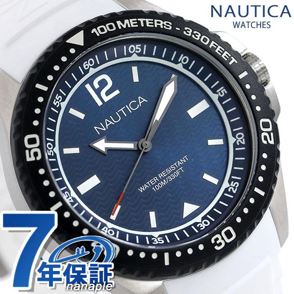 ノーティカ NAUTICA メンズ 腕時計 100m防水 ネイビー×ホワイト シリコンベルト 44mm NAPMAU004 マウイ 時計【あす楽対応】