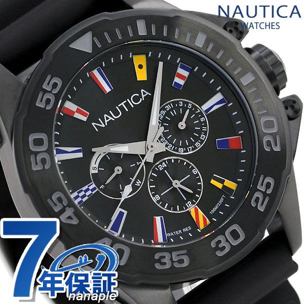 ノーティカ NAUTICA メンズ 腕時計 100m防水 カレンダー 旗 44mm NAPMIA001 マイアミ 時計【あす楽対応】