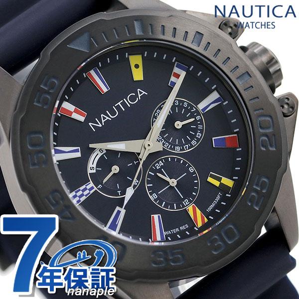 ノーティカ NAUTICA メンズ 腕時計 100m防水 旗 ネイビー 44mm NAPMIA004 マイアミフラッグ 時計【あす楽対応】