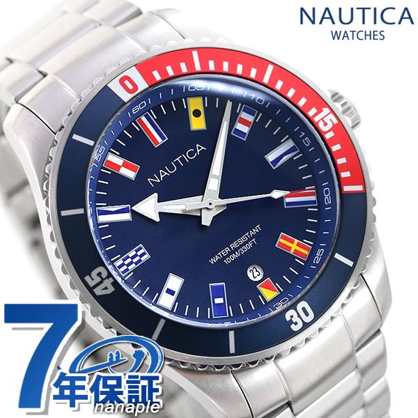 ノーティカ 腕時計 NAUTICA 時計 メンズ フラッグ 旗 NAPPBS022 パシフィックビーチ 44mm ブルー【あす楽対応】