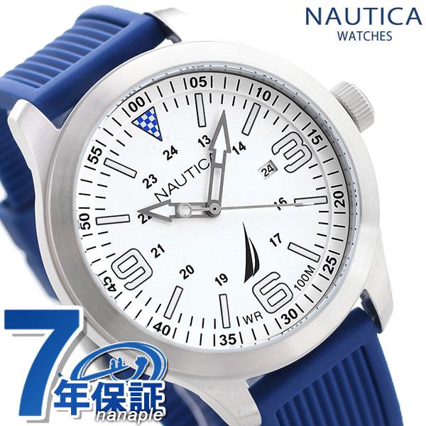 ノーティカ 腕時計 NAUTICA 時計 メンズ NAPPLS013 ポイント ローマ 44mm ホワイト×ブルー【あす楽対応】