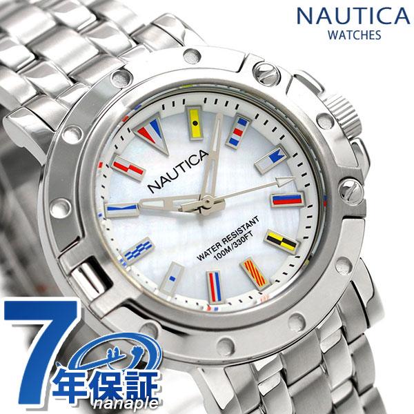 ノーティカ NAUTICA レディース 腕時計 旗 ホワイトシェル 36mm NAPPRH005 ポートホール 時計【あす楽対応】