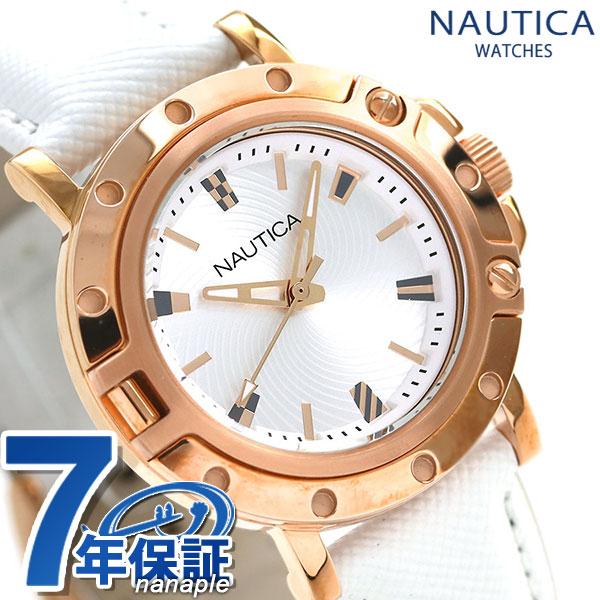ノーティカ NAUTICA レディース 腕時計 シルバー 革ベルト 36mm NAPPRH009 ポートホール 時計【あす楽対応】