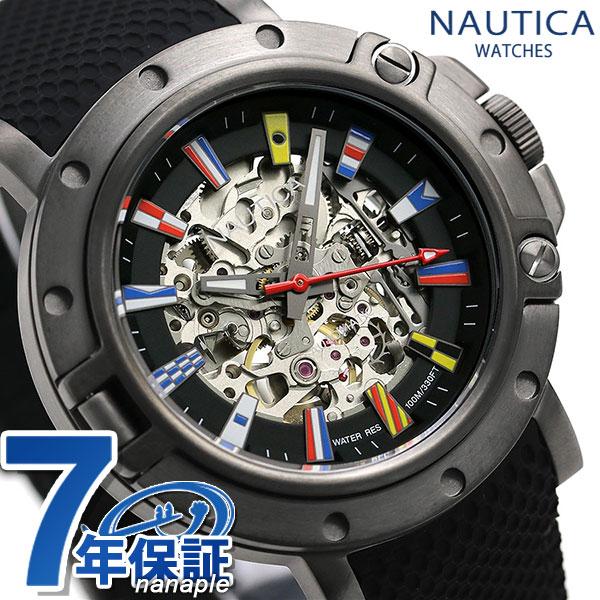 ノーティカ NAUTICA メンズ 腕時計 100m防水 スケルトン 25周年 限定モデル 自動巻き NAPPRH011 ポートホール 時計