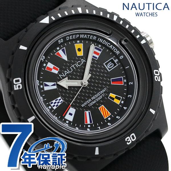 ノーティカ NAUTICA メンズ 腕時計 100m防水 深度計 旗 46mm NAPSRF001 サーフサイド 時計【あす楽対応】