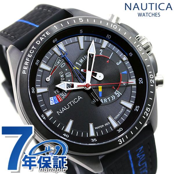 ノーティカ 腕時計 NAUTICA 時計 メンズ ヨットレース NAPSWS001 スター ワールド 51mm オールブラック×ブルー【あす楽対応】
