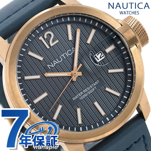 ノーティカ NAUTICA メンズ 腕時計 100m防水 カレンダー 44mm NAPSYD004 シドニー 時計