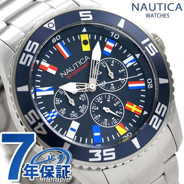 ノーティカ NAUTICA メンズ 腕時計 100m防水 旗 ネイビー 44mm NAPWHC001 ホワイトキャップ 時計【あす楽対応】