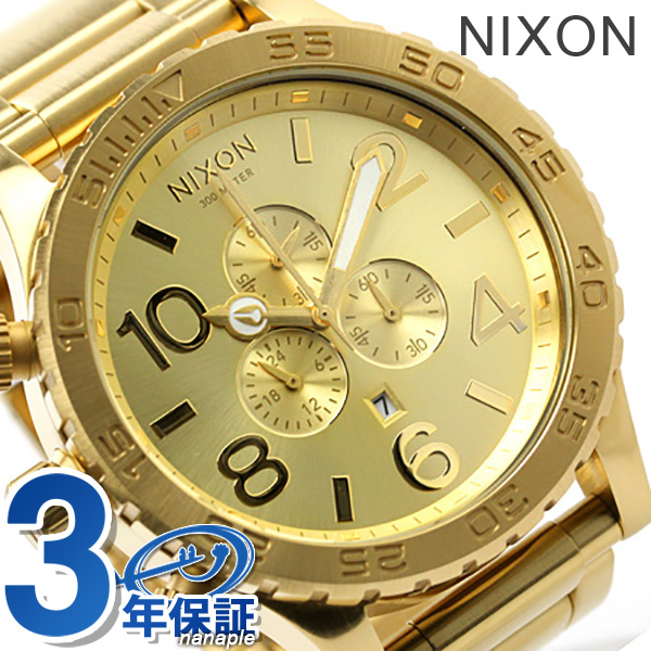 Nixon THE 51-30 CHRONO A083 51-30 watch Chrono gold nixon A083502