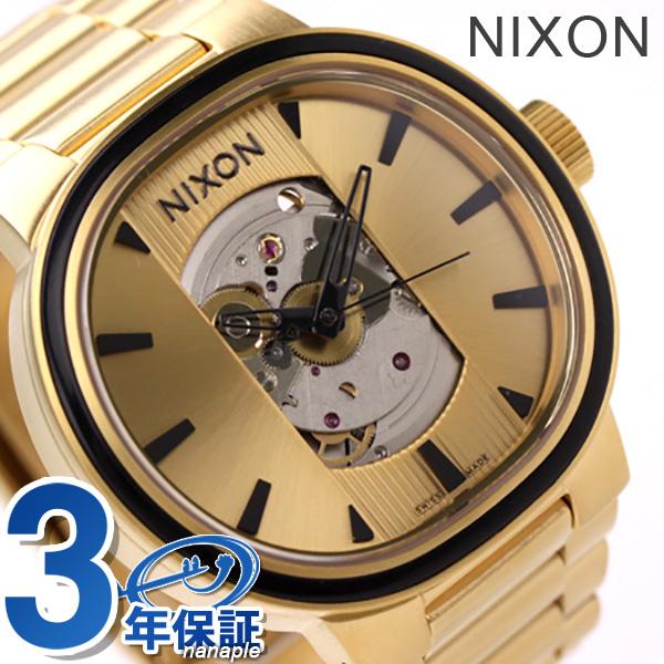 尼克松A089510 nixon尼克松手表THE CAPITAL AUTOMATIC资本自动全部黄金/黑色
