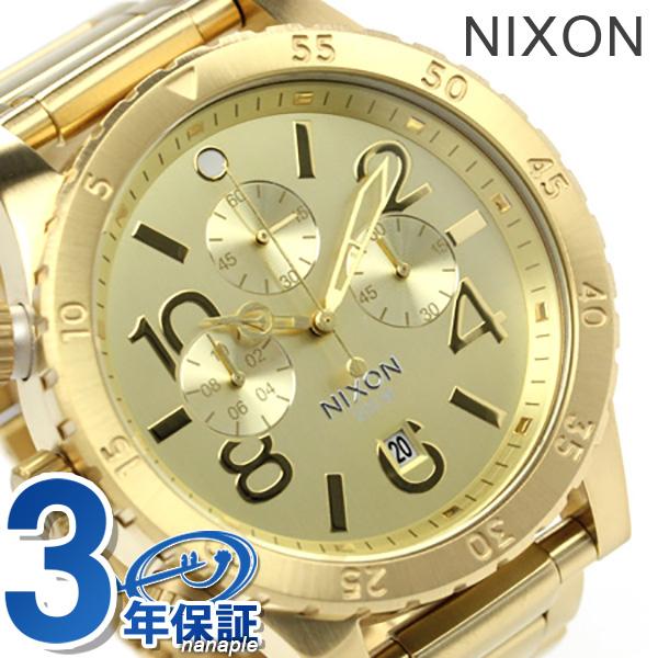 Nixon 48-20 Chrono Watch A486 gold nixon A486502