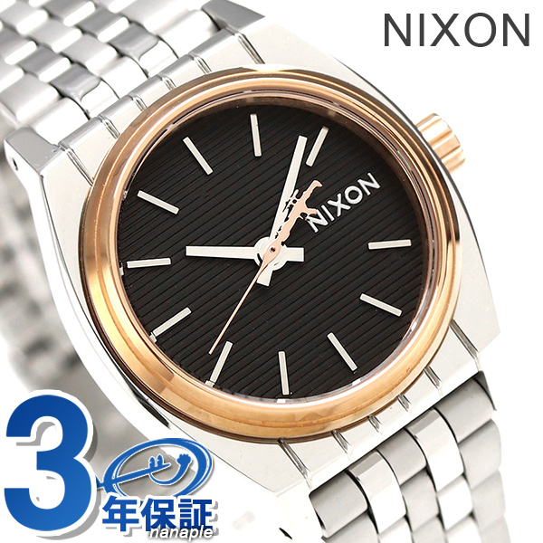 ニクソン 腕時計 nixon スモール タイムテラー スターウォーズ A399SW2445 ファズマ シルバー 時計【あす楽対応】