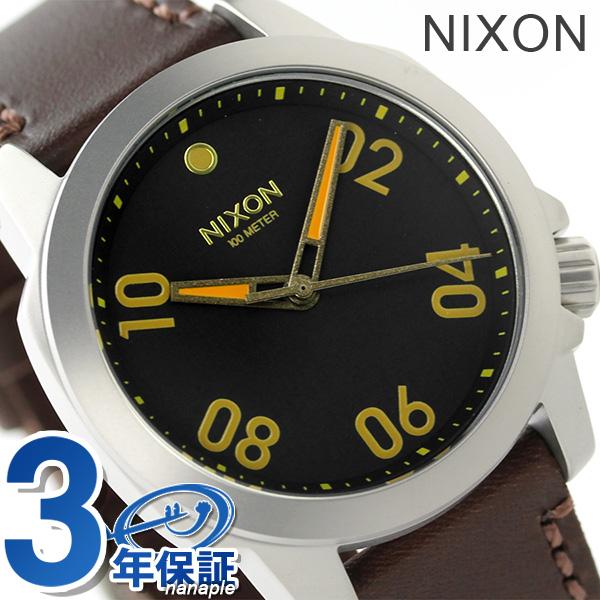 NIXON カーディフ 【新作】 ニクソン 時計 [海外輸入品] 腕時計 メンズ&レディース 【あす楽】 A952001
