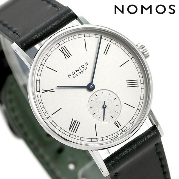 10日なら!店内ポイント最大45倍! ノモス ラドウィッグ 手巻き LD1A2W1 メンズ 腕時計 201 NOMOS ドイツ製 シルバー×ブラック【あす楽対応】