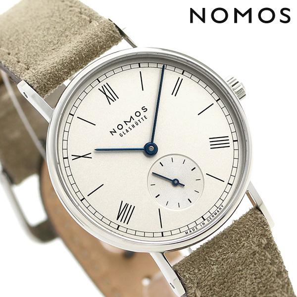 ノモス NOMOS ドイツ製 手巻き 243 ラドウィッグ 33mm レディース 腕時計 LD1A2W133 シルバー×グレージュ 時計【あす楽対応】