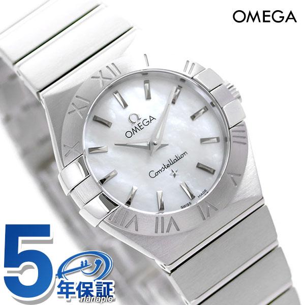 オメガ コンステレーション 27MM レディース 腕時計 123.10.27.60.05.001 OMEGA ホワイトシェル【あす楽対応】