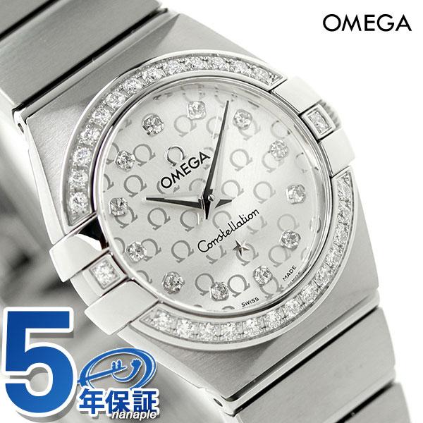 オメガ コンステレーション ブラッシュ 24mm レディース 123.15.24.60.52.001 OMEGA 腕時計 シルバー 新品 時計【あす楽対応】