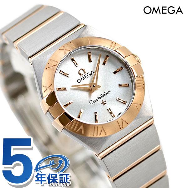 オメガ コンステレーション 24mm レディース スイス製 123.20.24.60.02.001 OMEGA 腕時計 K18 シルバー×レッドゴールド 新品【あす楽対応】