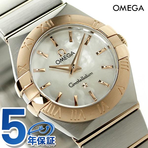 オメガ コンステレーション 24MM 18K レディース 123.20.24.60.05.001 OMEGA 腕時計 ホワイトシェル×レッドゴールド【あす楽対応】