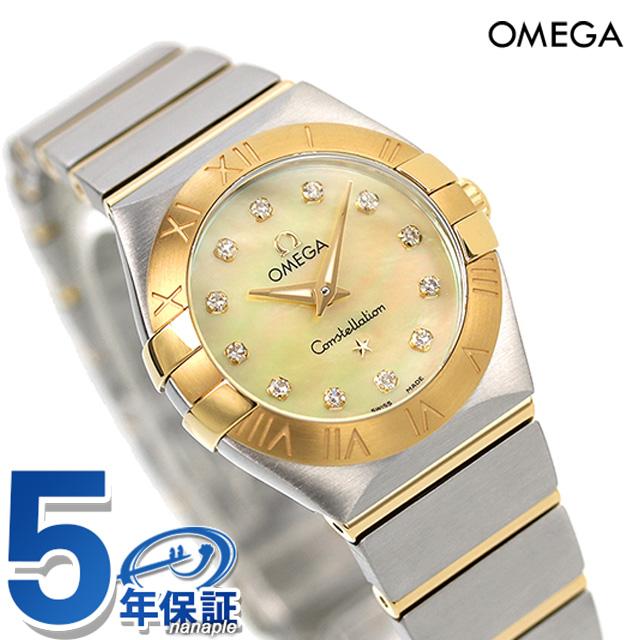 オメガ コンステレーション ブラッシュ 24MM レディース 123.20.24.60.57.001 OMEGA 腕時計 マザーオブパール×イエローゴールド 新品 時計【あす楽対応】