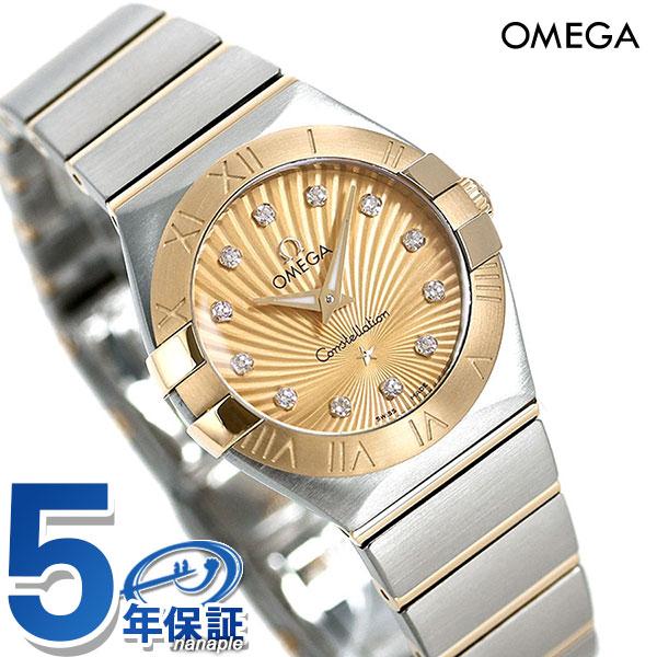 オメガ コンステレーション 24MM レディース 腕時計 123.20.24.60.58.001 OMEGA シャンパーニュ×イエローゴールド