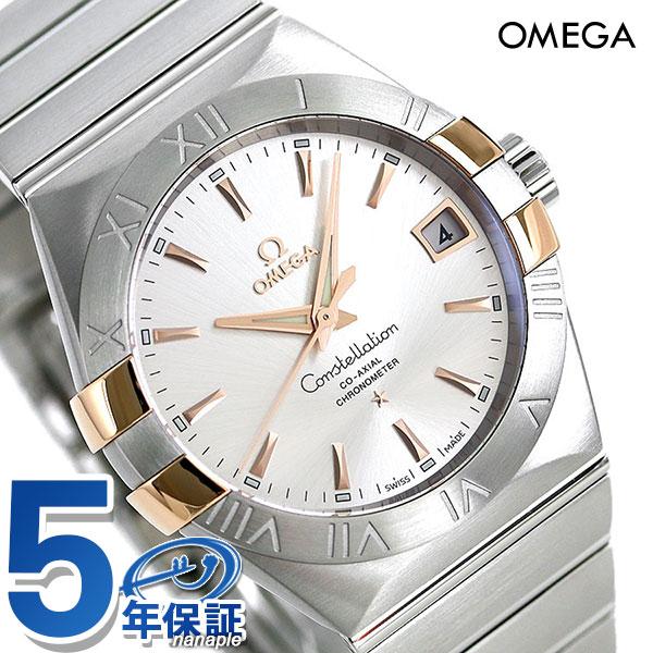 オメガ コンステレーション コーアクシャル 38mm 自動巻き 123.20.38.21.02.004 OMEGA 腕時計 シルバー 新品 時計【あす楽対応】