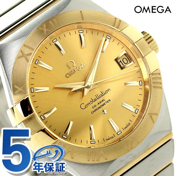 オメガ コンステレーション コーアクシャル 38mm 自動巻き 123.20.38.21.08.001 OMEGA 腕時計 イエローゴールド 新品 時計
