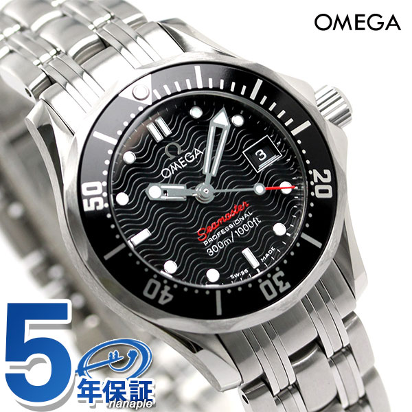 Omega Cima star diver 300M quartz watch 212.30.28.61.01.001 OMEGA black