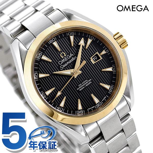 オメガ シーマスター アクアテラ 34mm 自動巻き 腕時計 231.20.34.20.01.004 OMEGA ブラック 新品 時計【あす楽対応】