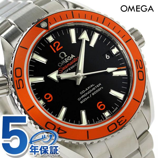 オメガ シーマスター プラネットオーシャン 600m 自動巻き 232.30.42.21.01.002 OMEGA 腕時計 ブラック 新品 時計【あす楽対応】