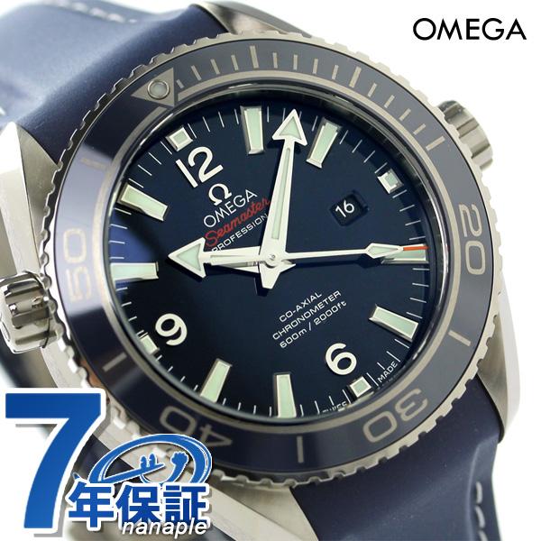 オメガ シーマスター プラネットオーシャン 600m 232.92.38.20.03.001 OMEGA 自動巻き 腕時計